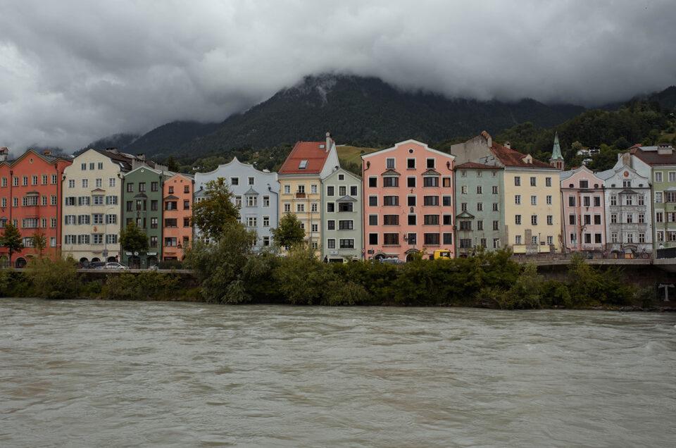 Инсбрук – Австрия
